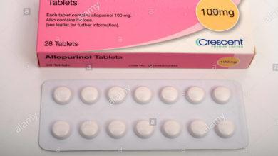 Photo of دواء الوبيورينول Allopurinol